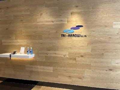 トライアロー株式会社の画像・写真