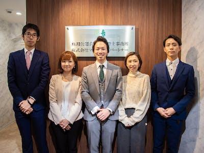 鯉淵公認会計士税理士事務所の画像・写真