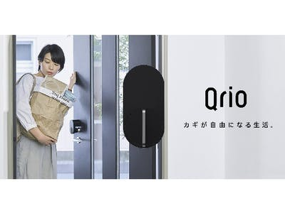 Qrio株式会社の画像・写真