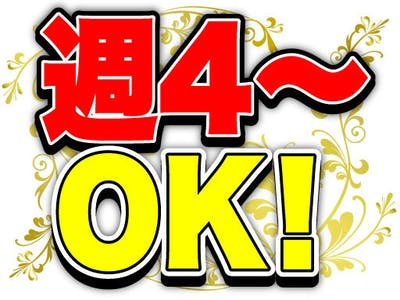 株式会社ダスキンユニオンの画像・写真