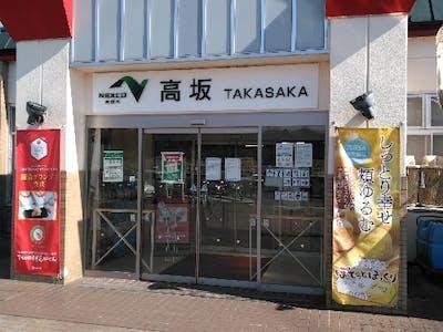 小島屋乳業製菓株式会社の画像・写真
