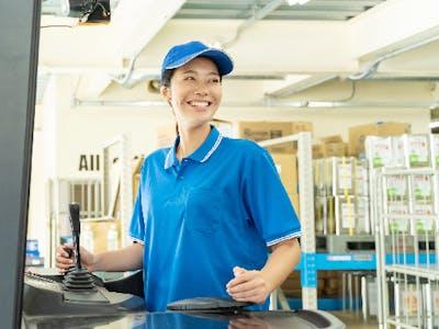 株式会社ジャパンナヴィゲイトの画像・写真