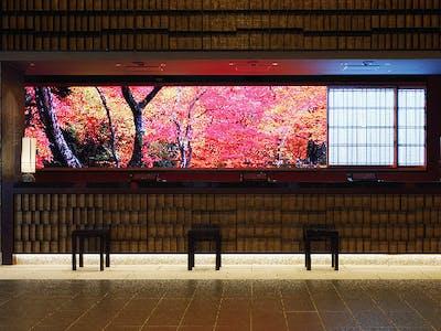 ダイワロイヤルホテルグランデ京都の画像・写真