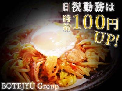 株式会社まる(熊本)の画像・写真