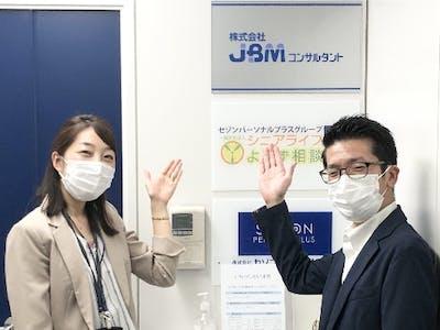 株式会社JBMコンサルタントの画像・写真