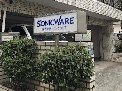 株式会社ソニックウェアの画像・写真