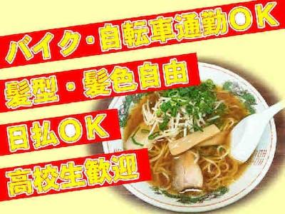 株式会社春陽堂(海田店)の画像・写真