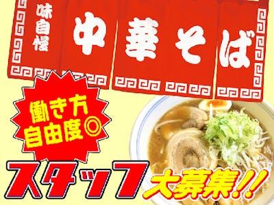 株式会社春陽堂(緑井店)の画像・写真