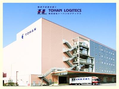 株式会社トーハンロジテックスの画像・写真