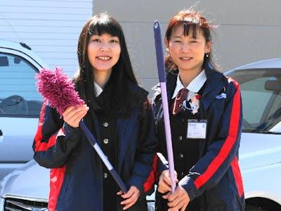 株式会社サニクリーン東京の画像・写真