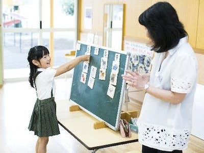 株式会社学研エデュケーショナル 松山オフィスの画像・写真