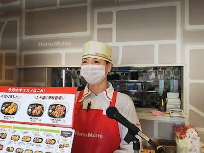 ほっともっと長野吉田店の画像・写真