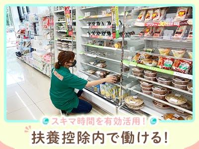 セブンイレブン所沢若松町店の画像・写真