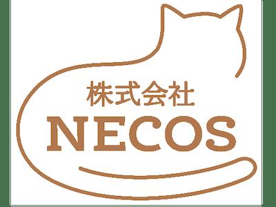 株式会社NECOSの画像・写真