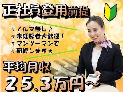 株式会社ヒト・コミュニケーションズ 長野支店の画像・写真