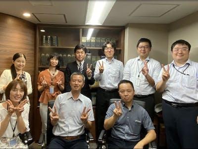 番匠伊藤税理士法人の画像・写真