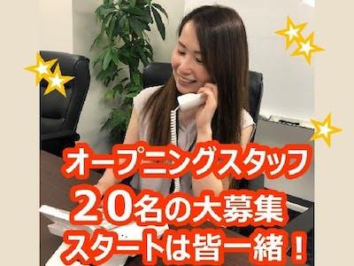 株式会社日本エコライフ 水戸支店の画像・写真