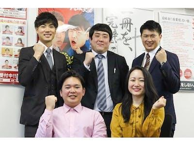 岡本開発株式会社の画像・写真