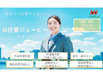 アフィニティ・グループ株式会社の画像・写真
