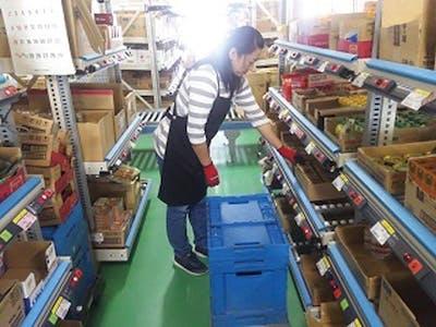 株式会社コイシカワ 仙台営業所の画像・写真