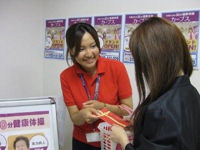 株式会社川村コーポレーションの画像・写真