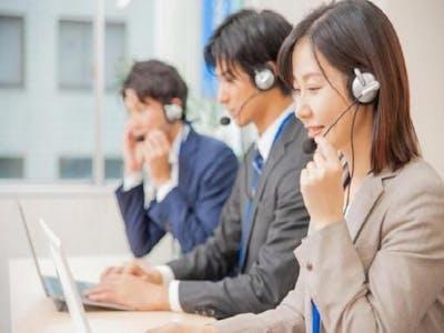 株式会社ラブキャリア仙台オフィスの画像・写真