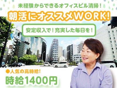 株式会社SIC 東京事業所の画像・写真
