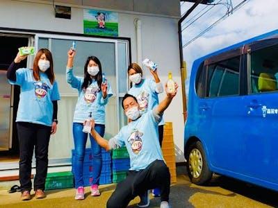 読売新聞泉中央センターの画像・写真