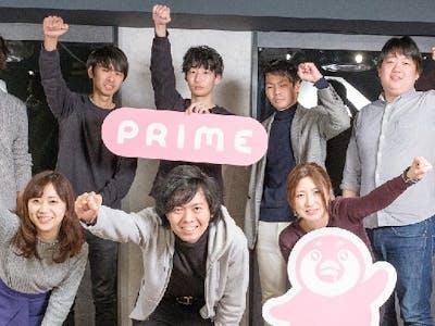 株式会社PRIMEの画像・写真