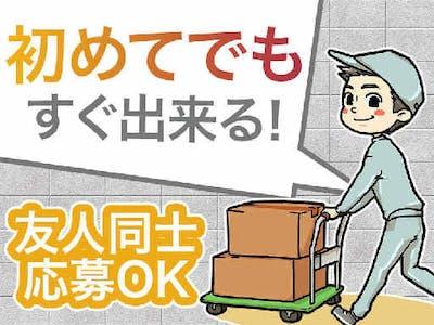 アールシースタッフ株式会社 広島営業所の画像・写真
