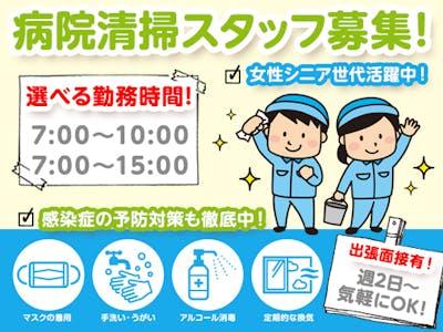 日伸セフティ株式会社の画像・写真