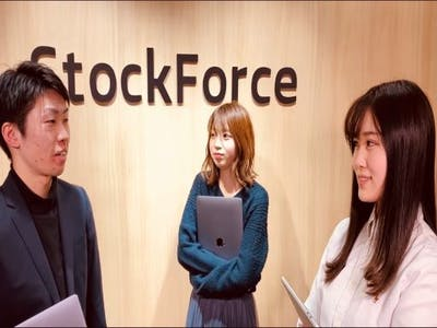 株式会社StockForceの画像・写真