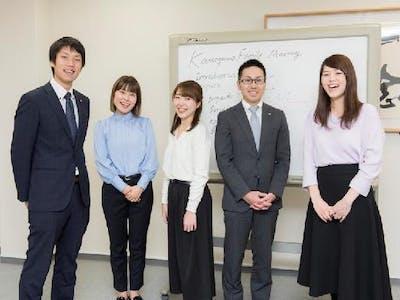 株式会社Kamogawaの画像・写真