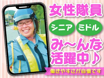 株式会社東北セキュリティサービスの画像・写真