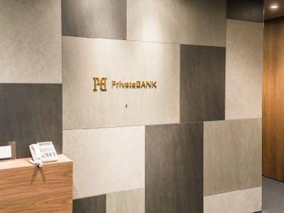 株式会社PrivateBANKの画像・写真