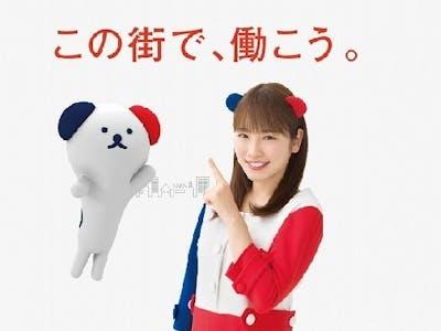 株式会社 ホットスタッフ札幌の画像・写真