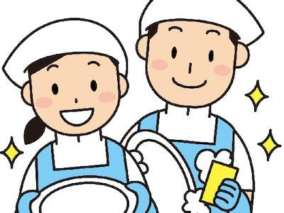 株式会社新潟県ビル管理協同公社の画像・写真