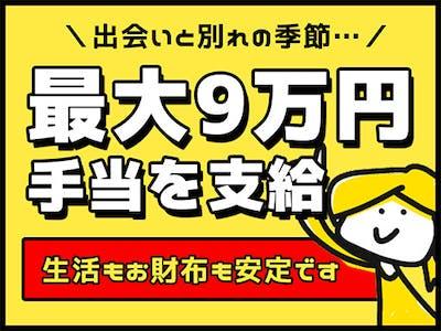 シンテイ警備株式会社 津田沼支社の画像・写真