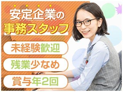 神奈川管材株式会社の画像・写真
