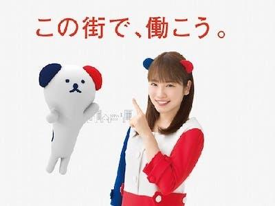 株式会社 ホットスタッフ仙台北の画像・写真