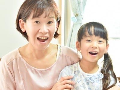 株式会社日本デイケアセンターの画像・写真