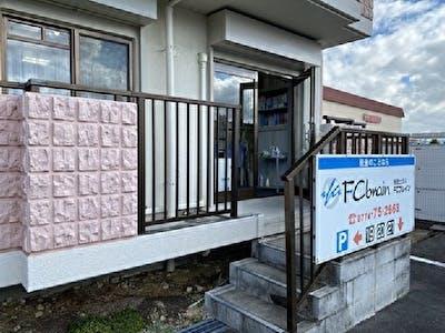 税理士法人FCブレイン 京都事務所の画像・写真