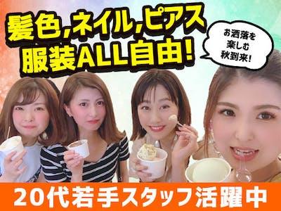 ウインクルム株式会社 東京支社の画像・写真