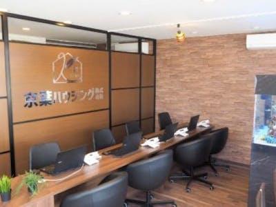 京葉ハウジング株式会社の画像・写真