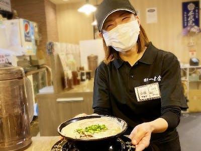 株式会社ウインズジャパンホールディングスの画像・写真