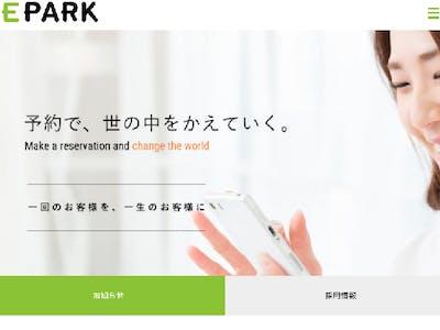 エンパワーヘルスケア株式会社の画像・写真