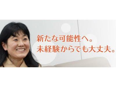 大同生命保険株式会社の画像・写真