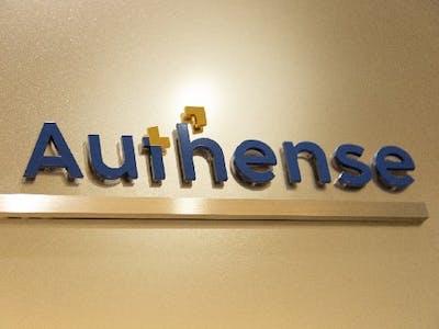 Authense 法律事務所の画像・写真