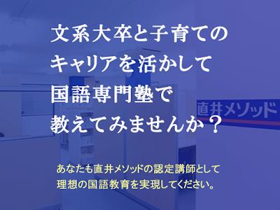 株式会社エデュケーションラボの画像・写真
