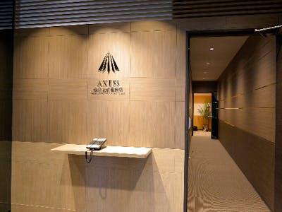 AXESS総合会計事務所の画像・写真